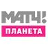 МАТЧ ПЛАНЕТА - Спорт тв каналы
